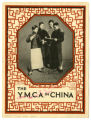 Image for The YMCA in China